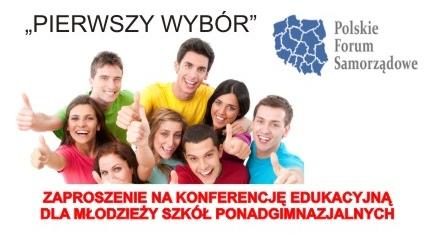 Zaproszenie dla uczniów szkół ponadgimnazjalnych